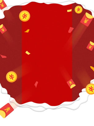 Happy New Year Year of the Pig Red Year of the Pig Happy New Year Imagem Do Plano De Fundo