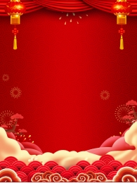 Red happy pig year artistic background 2019 pig year Artistic Background Pig Imagem Do Plano De Fundo