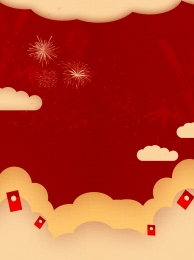 red festive background 사진 소재 빨강 오렌지 축제 배경 , 그림 자료, 오렌지, 음영 배경 이미지