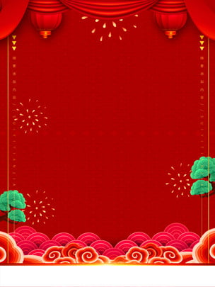 Red new year festival clouds Background Panel New Imagem Do Plano De Fundo
