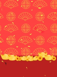 red new year background festival spring festival , New Year Background, Generic Background, Banner ภาพพื้นหลัง
