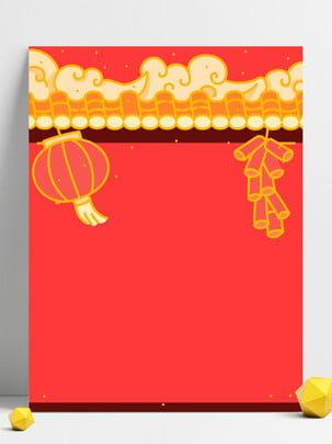 Festive Happy New Year Year of the Pig Red Lantern Red New Imagem Do Plano De Fundo