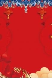 ランタン お祝い 赤 背景表示板 豚年テンプレート 背景表示板 お祝い 背景画像