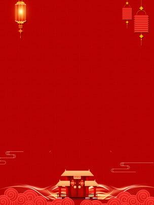 Lantern festive red happy new year Pig Year Template Imagem Do Plano De Fundo