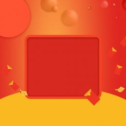 red gradient border universal , Red, Border, Background ภาพพื้นหลัง