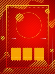 Red sphere gradient border Border General Gradient Imagem Do Plano De Fundo