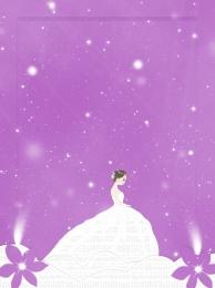 romantic bride wedding pink , Vector Background, Romantic, Advertising Background Фоновый рисунок