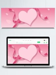 ピンク リボン 花びら ハート, ロマンス, リボン, ピンク 背景画像