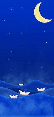sea color paper boat background , Background, Design, Paper Background image
