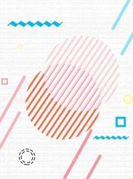 シンプル スモール フレッシュ 幾何学 , 背景, スモール, シンプル 背景画像