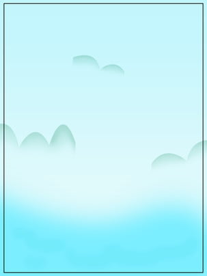advertising background clouds mountain peaks clouds , Advertising Background, Mountain Peaks, Blue Sky ภาพพื้นหลัง
