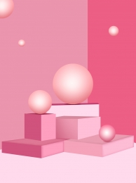 geometry three dimensional minimalist background pink , Creative, Pink, Creative Imagem de fundo