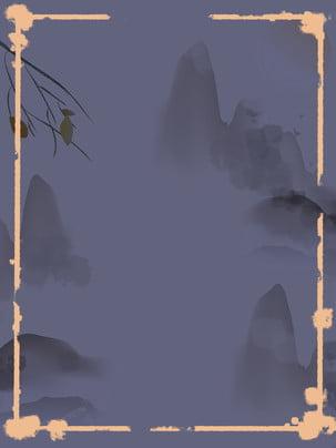 simple dark mountain advertising background , Advertising Background, Fresh, Plants Background image