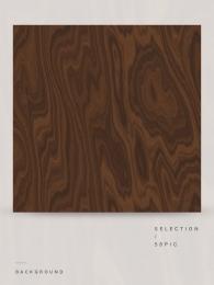 gandum sederhana gelap kayu coklat , Kayu, Belakang, Sederhana imej latar belakang