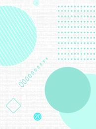 シンプル シンプル 背景 幾何学的な , 幾何学的な, 背景, シンプル 背景画像
