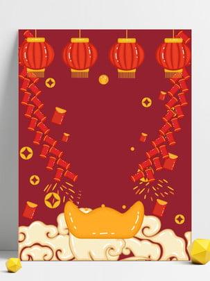 Lantern festive red happy new year Festive Pig Year Imagem Do Plano De Fundo