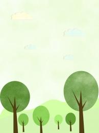 सरल सरल छोटे ताजा छोटे पूर्ण , सरल, , छोटे ताजा पृष्ठभूमि छवि