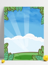 blue sky grass plant , Poster Background, Decorative, Cartoon ภาพพื้นหลัง