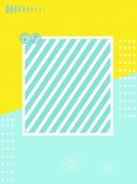 小さな新鮮な背景 シンプル シンプル 幾何学 , 小さな新鮮な背景, シンプル, 幾何学 背景画像
