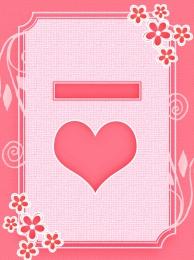 小清新花紋婚慶邀請函背景素材 花紋 婚慶 婚禮 , 小清新花紋婚慶邀請函背景素材, 卡片, 底紋 背景圖片