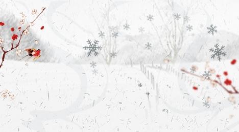 snow snow winter solstice winter solstice, Winter, Winter, Winter Solstice Imagem de fundo