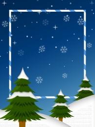 Tuyết nhà tuyết lâu đài người tuyết Poster Năm Mới Hình Nền