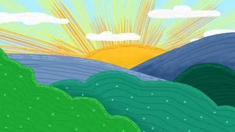 विज्ञापन पृष्ठभूमि वसंत हैलो धूप का मौसम सूर्योदय परिदृश्य, सूर्योदय परिदृश्य, कार्टून पृष्ठभूमि, हाथ से खींची गई पृष्ठभूमि पृष्ठभूमि छवि