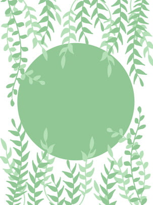 plant green spring fresh , Small, Plant, Plant ภาพพื้นหลัง