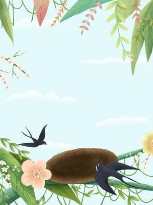 spring background swallow homing cartoon background illustration background , Spring Background, Swallow, Spring ภาพพื้นหลัง