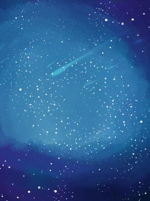 夢幻 星空 夜晚 水藍色 , 夜晚, 夢幻, 流星 背景圖片