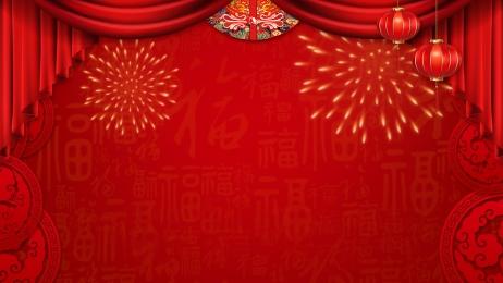 trang tô màu tuyên truyền từ quà tặng nghệ thuật li hui wanjia bộ truyền phát, Thiết Kế, Trang Tô Màu Tuyên Truyền, Khung Lửa hình nền
