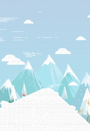 simple blue snow winter solstice background snow , Winter, Simple Blue, Solar Imagem de fundo