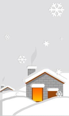 snow winter winter solstice traditional solar terms , Solar, Traditional Solar Terms, Winter Imagem de fundo