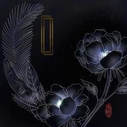transparent quiet plant peony , Peony, Plant, Dream Imagem de fundo