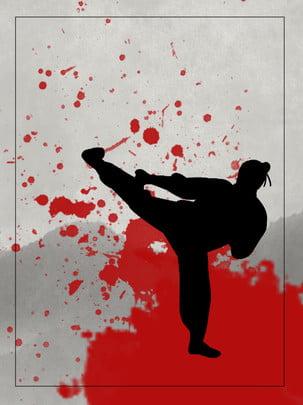 vector mực trung quốc cổ đại hình bóng kung fu vẽ tay phong cách trung quốc retro , Retro, Mực, Phong Cách Cổ đại Ảnh nền