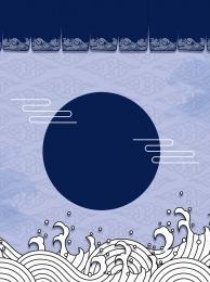 ベクトル 日本の 古典的な 浮世絵 恋 手描き 日本の古典的な浮世絵恋のベクトルの背景 , 日本の古典的な浮世絵恋のベクトルの背景, ベクトル, 日本の 背景画像