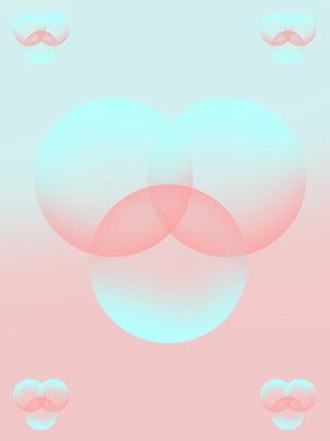 soft soft fluid soft background , Vibrant, Soft Background, Soft Imagem de fundo