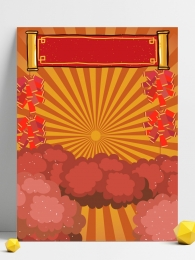 New Year Year of the Pig Daji background Year of the Rooster Radiation Background New Imagem Do Plano De Fundo