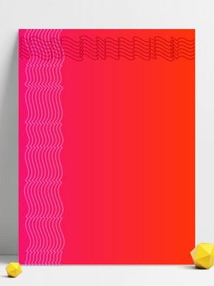 背景 抽象背景 古典 抽象 復古波浪背景 色彩 波浪背景圖庫