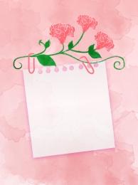 carnation pink bouquet gift , Gift, Carnations, Bouquet Imagem de fundo
