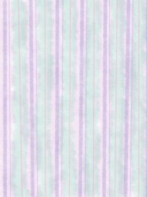 Watercolor stripes hand painted minimalistic Watercolor Painted Gradient Imagem Do Plano De Fundo