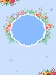 पश्चिमी शैली के रोमांस छोटे ताजे फूल प्रेम पृष्ठभूमि पृष्ठभूमि पैनल , हैं, ताजा पृष्ठभूमि, की पृष्ठभूमि छवि