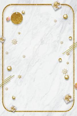 christmas ball hanging ball christmas background christmas , Christmas Ball, Rave, Psd Christmas Background Фоновый рисунок