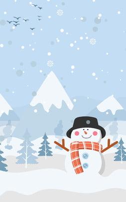 snowman beautiful simple blue snow , Winter Solstice, Snow, Snowman Imagem de fundo