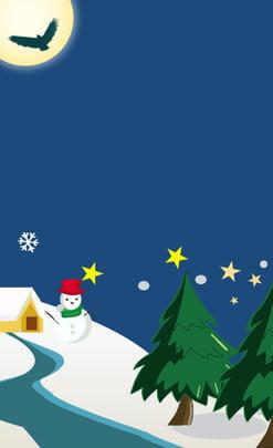 snow snowman winter solstice background winter , Winter Solstice Background, Winter, Design Imagem de fundo