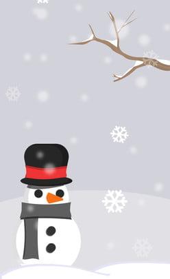 snowman beautiful simple blue snow , Traditional Solar Terms, Snowman, Winter Solstice Background Imagem de fundo