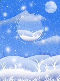 winter traditional festival heavy snow background , Traditional, Winter, Festival Imagem de fundo