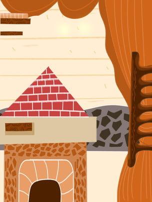 गृह जीवन चित्रण गर्म घर पृष्ठभूमि सामग्री चित्रण पृष्ठभूमि , पीली पृष्ठभूमि, चित्रण पृष्ठभूमि, शीतकालीन पृष्ठभूमि छवि