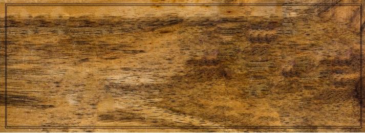 나무 질감 배경 일러스트 레이션 흐리게 오버레이 재료 40 나무 질감 추신 패턴 패키지 무료 다운로드 나무, 나무 질감 배경 일러스트 레이션, 질감, 흐리게 오버레이 재료 배경 이미지