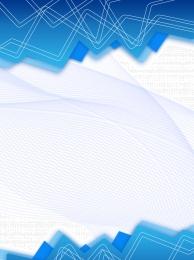 x展架 背景矢量素材 x展架 背景模板下載 , 矢量, 背景, 背景矢量素材 背景圖片